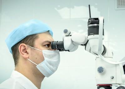Лечение под микроскопом
