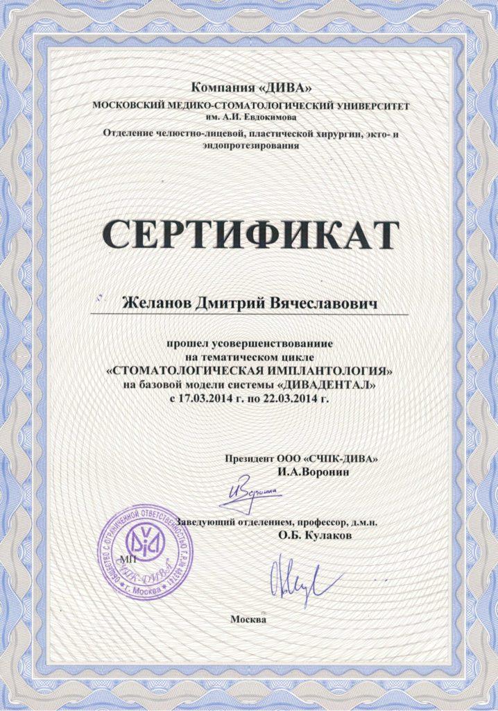 CCI25082015 00061