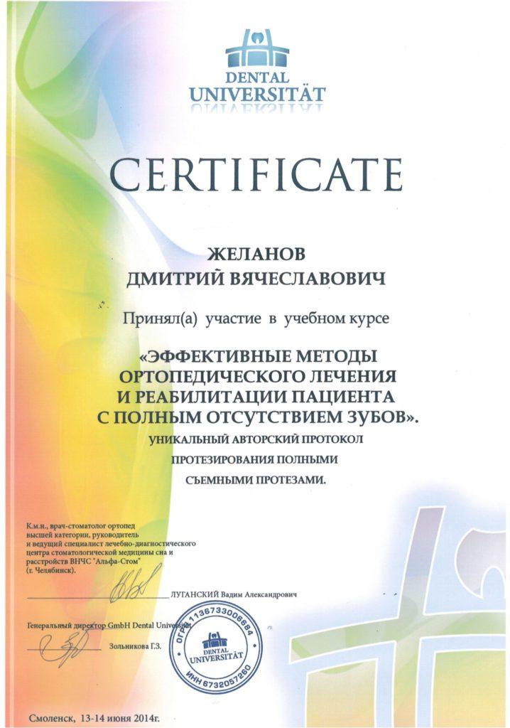 CCI25082015 0008