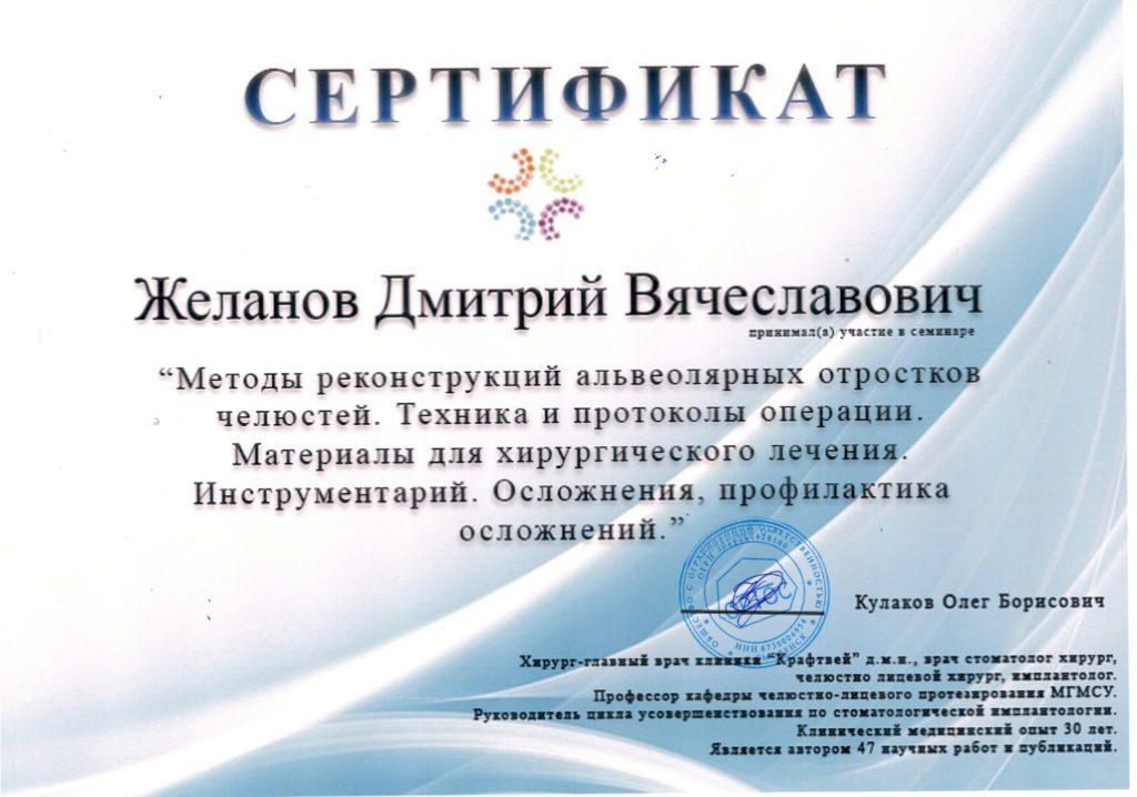 CCI25082015 0010