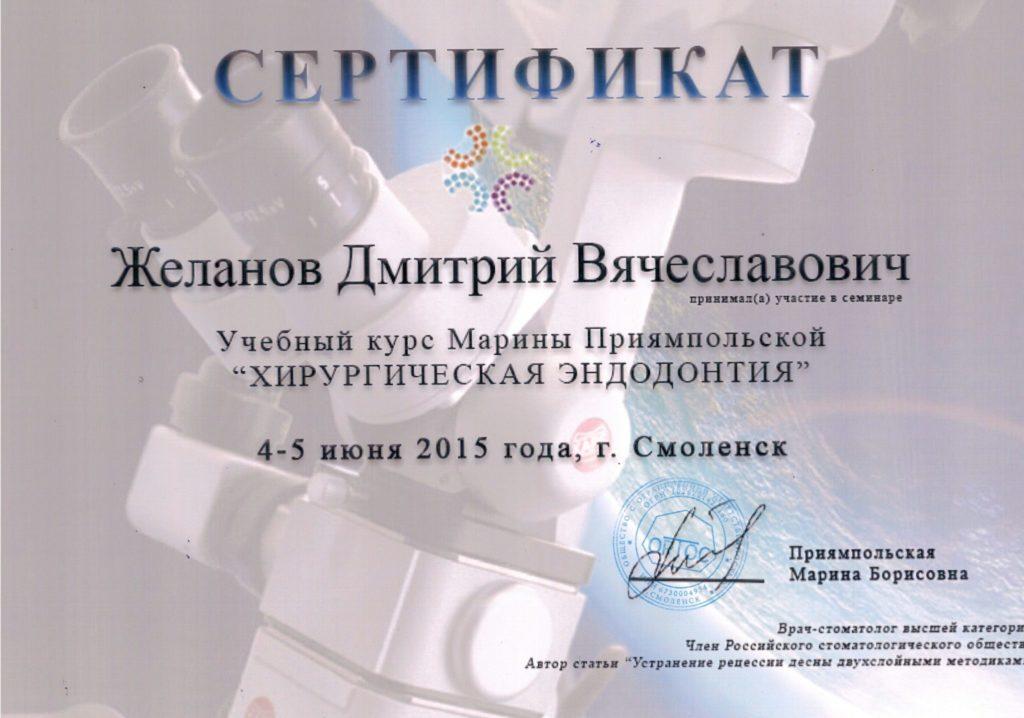 CCI25082015 0011