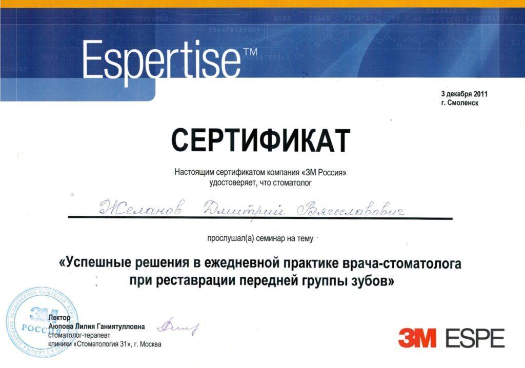 CCI25082015 0015
