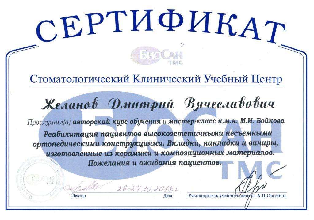 CCI25082015 0016