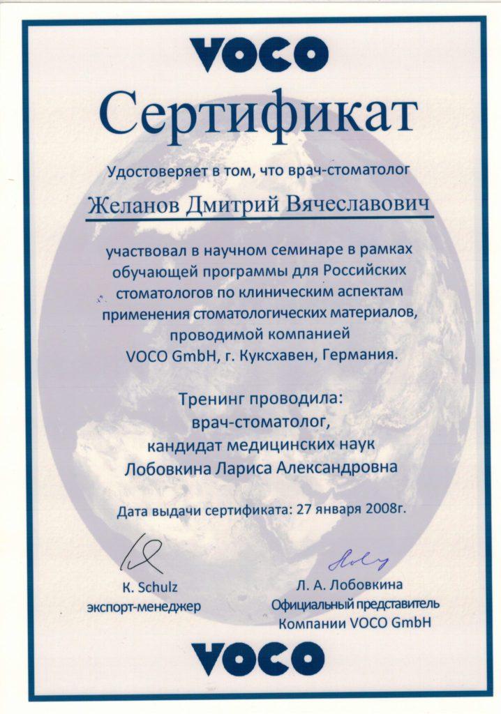 CCI25082015 0019