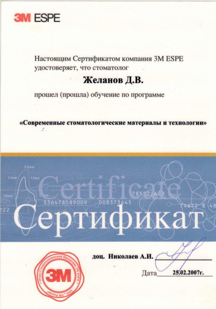 CCI25082015 0023