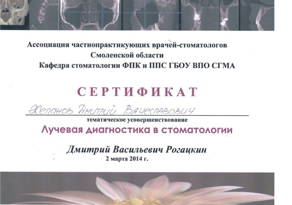CCI25082015 0025
