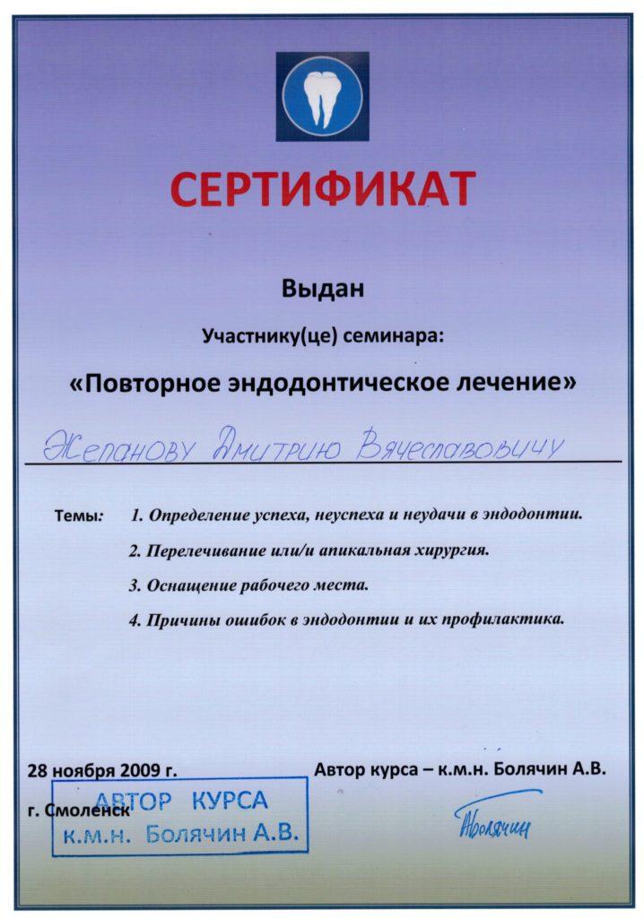CCI25082015 0027