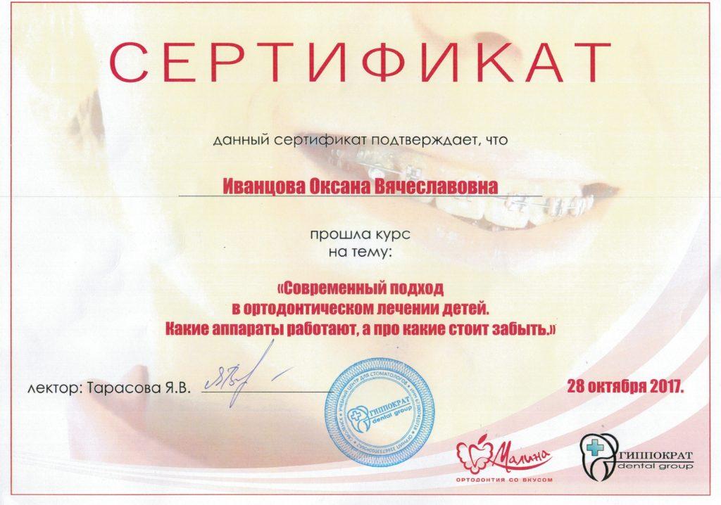 sertifikat 0001