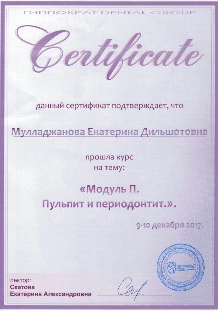 CCF20042018