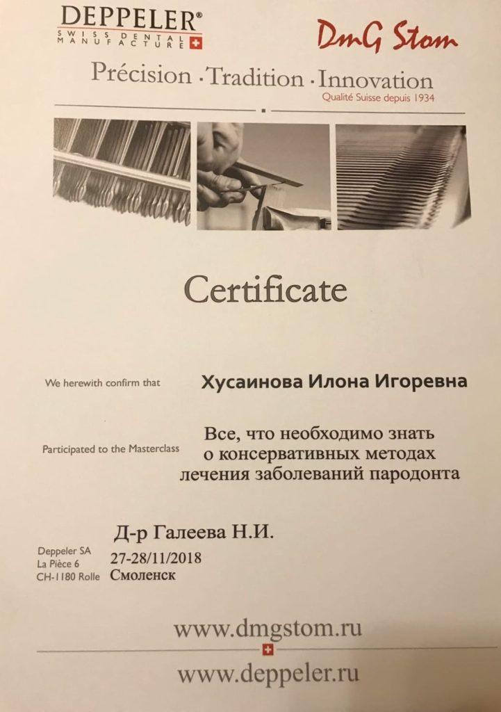 6 sertifikaty 10 e1589515216313
