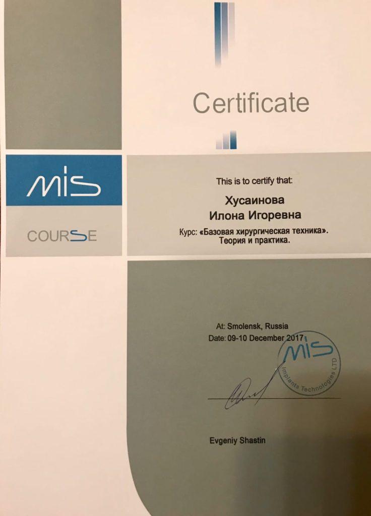 6 sertifikaty 3 e1589515349319