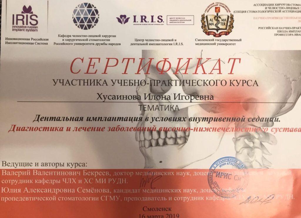 6 sertifikaty 5 e1589515240579
