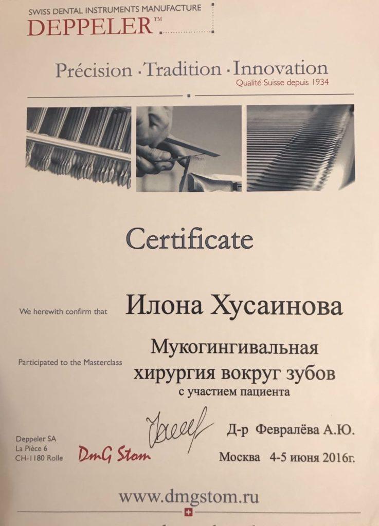6 sertifikaty 7 e1589515280634