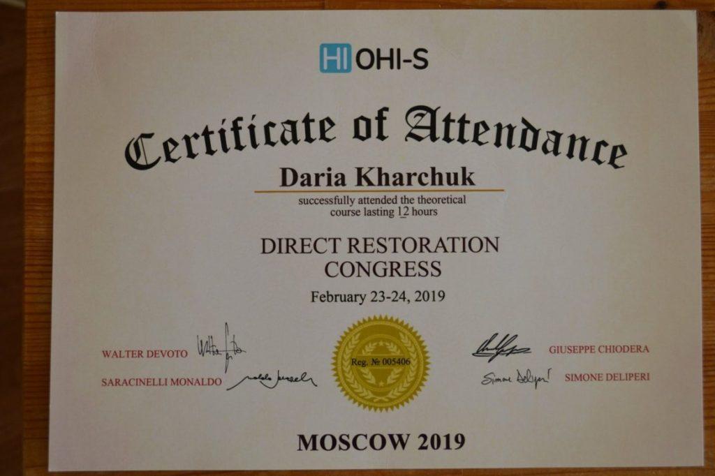 7 sertifikaty 1 e1589517593696