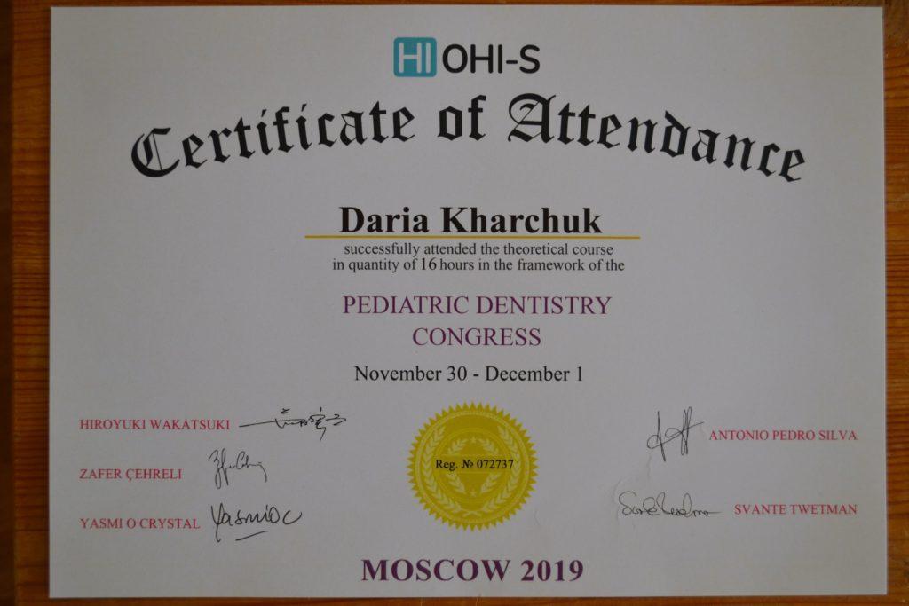 7 sertifikaty 4 e1589517658377
