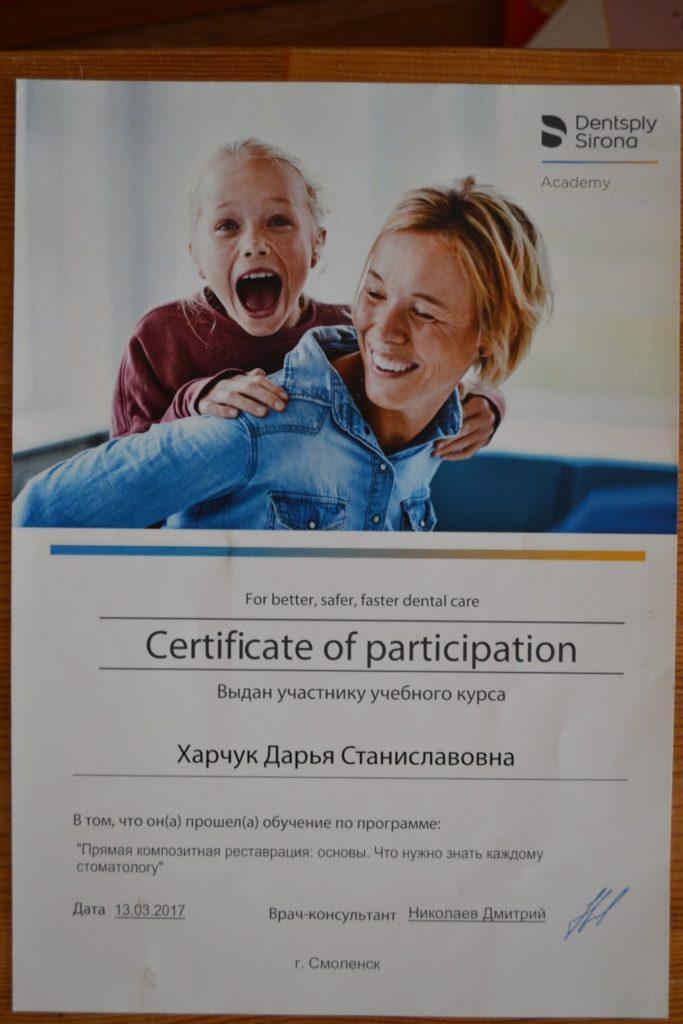 7 sertifikaty 5 e1589517670182
